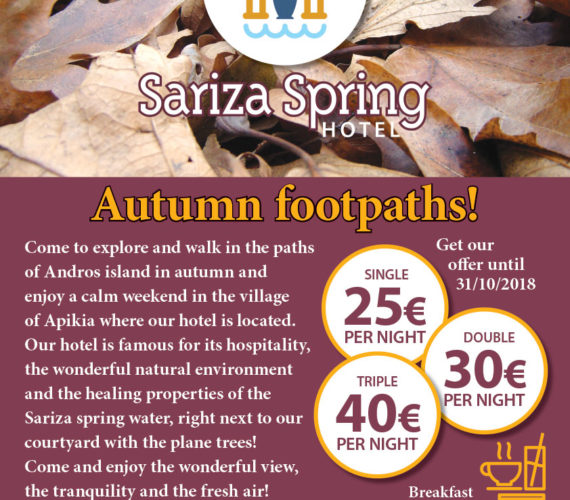 Andros autumn footpaths